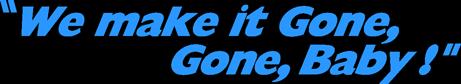 gone-gone-baby